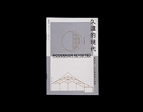 MODERNISM REVISITED A Retrospective Exhibition of Feng