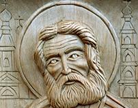 Православные иконы. Часть I. / Orthodox icons. Part I