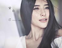 JUWEI / MYSELF ALBUM COVER
