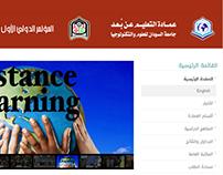 موقع عمادة التعليم عن بعد | جامعة السودان
