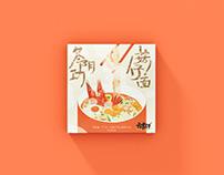 Funji Boy Ramen Packaging