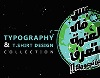 Typography & T.Shirt design ' vol.2 '