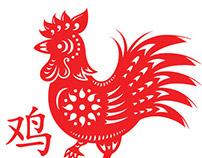 Papercut Zodiac symbols