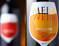 "Label design for series of wines ""Mein Wein"""
