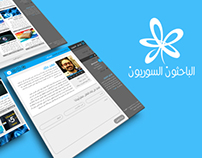 Syrian Researchers Website (Voluntary Project)