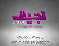 identity ajyal channel