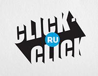 Logo Click-Click, 2013