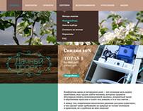 Dachnyi proekt website