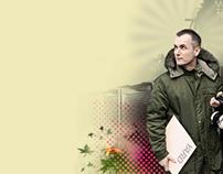 DJ Schimek Profile