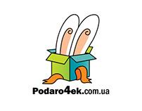 Logo for gift shop