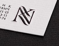 Corporate & Brand Identity, NK monogram