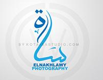 Arabic Logo Calligraphy