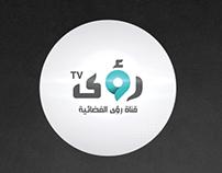 Ro'aa TV Channel - Printing identity
