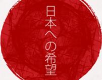 ¡Hope for Japan!