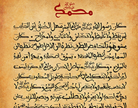 Islamic Art inspired by modern society
