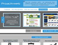 Proectivweb. Схема.