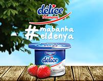 Delice Mamzouj _ #Mabanhaeldenya