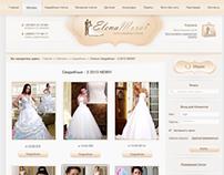 Elena Morar Wedding Dresses