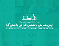 RWD Conference Website