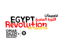 Egypt Revolution Artworks 2011 to 2013