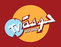Houma Tv logo contest