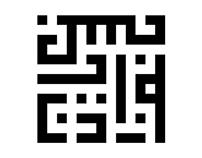 Logo & Typography Design