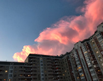 Облака, the clouds