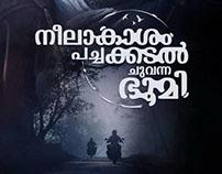 Neelakasham Pachakadal Chuvanna Bhoomi/ poster designs