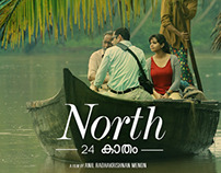 North 24 Katham Movie posters