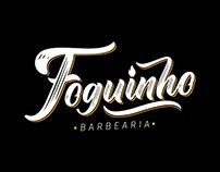 FOGUINHO BARBEARIA