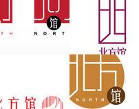 NORTH Restaurant Logo Design