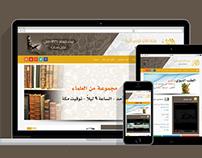 Alathar.tv - Official Website