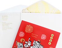 2013 new year card / Taipei City Government