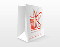 Kayan - Bookfair Prints