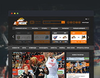 Redesign of the official site for BC Donetsk