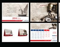 Gulf Bank 2014 Calendar