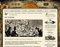 """Cafe Pushkin"" website"