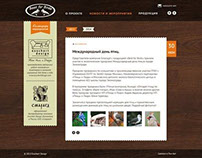 Web site «Best for Birds»
