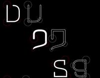 New Identity // DOSBCN //  I