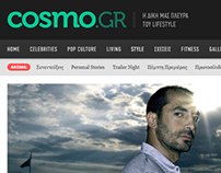 Cosmo.gr