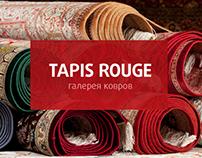Tapis-rouge