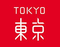 showusyourtype_tokyo