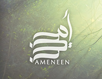 Ameneen LOGOTYPE.