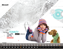 Calendar - Microsoft