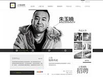 zheng jue