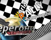 RACES of CHAMPIONS