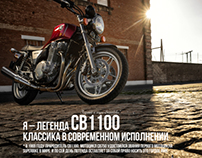 Honda CB1100 - New Model (Print)