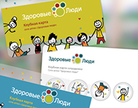design corporative card