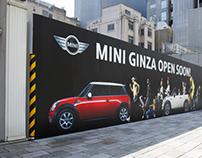[JAPAN] MINI GINZA OOH