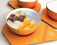 Henki Dessert / 恒记甜品
